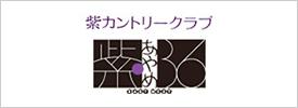 紫あやめ36