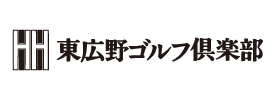 東広野ゴルフ倶楽部