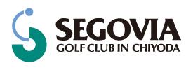 セゴビアゴルフクラブ イン チヨダ