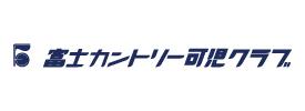 富士カントリー可児クラブ 可児ゴルフ場 織部コース